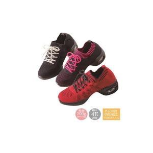 靴 スニーカー メイダイ 勝野式 くびれソールスニーカー 全3色 3サイズ 送料無料|veryfast