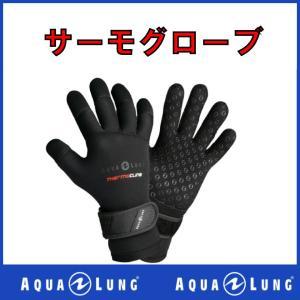 AQUA LUNG アクアラング サーモグローブ ウインターグローブ 3ミリ ダイビング グローブ 防寒 ドライ|verygood
