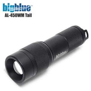 BIGBLUE(ビッグブルー) AL450WM Tailは、ダイビングに使用できる100m防水のライ...