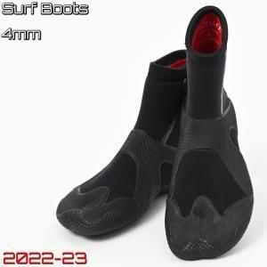 サーフブーツ AND NEW YOU 4ミリ 起毛 2020年モデル リーフブーツ サーフィン ブーツ ブーツ マリンブーツ サーブブーツ|verygood