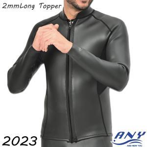 メンズ タッパー 2mm 長袖タッパー スキンタッパー サーフィン AND NEW YOU 2021...