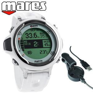 マレス MARES MATRIX マトリックス ダイブコンピューター ダイブコンピュータ ダイビング...