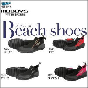 履きやすさを考慮してかかとにポイントがつきました。 オールラウンドに活躍する軽快なビーチシューズは、...