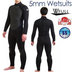 ウェットスーツ 5mm フルスーツ W FULL メンズ ウエットスーツ バックファスナー ロングファスナー ダイビング ダイビングスーツ |verygood