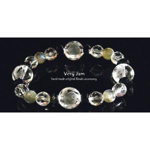 パワーストーン ブレスレット メンズ天然石 ラブラドライトAAグレード!魂の成長。手彫り四神  数珠ブレス#### veryjam