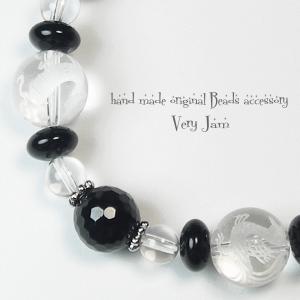 天然石パワーストーン 数珠ブレス ブラックトルマリン128面カット×オニキス水晶風水四神ブレス# veryjam