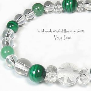 天然石パワーストーン水晶手彫り幸せクローバーlightマラカイト×グリーンアベンチュリン数珠ブレスvj|veryjam