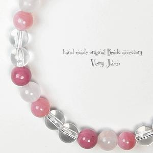 パワーストーン plumeプリュム 6ミリ玉数珠ブレス(ローズクオーツ×ピンクオパール×ロードナイト×水晶)### veryjam