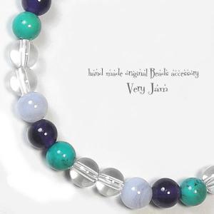 パワーストーン plumeプリュム 6ミリ玉数珠ブレス(ターコイズ×アメジスト×ブルーレースアゲート×水晶)6ミリ玉数珠ブレスレット|veryjam