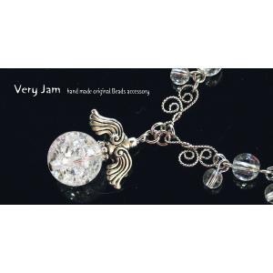パワーストーン天然石 クラック水晶のロマンティック・プチ天使 ネックレス。oOvj|veryjam