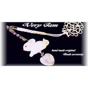 天然石パワーストーン 和装小物 水晶ハートと雪ウサギ 帯飾りvj|veryjam
