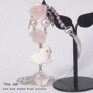 天然石パワーストーン 帯飾り 和装小物 愛を呼ぶ雪ウサギ。ローズクォーツの花 帯飾りvj|veryjam
