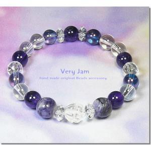 天然石パワーストーン ブレスレット メンズ 数珠ブレス 水蓮 -Elegance Purple- エレガンスパープル チャロアイトvj(3)|veryjam