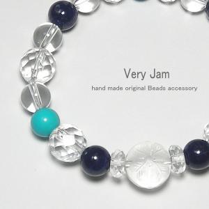 天然石パワーストーンブレスレット クリスタルクローバー ラピスラズリ ターコイズ 水晶 数珠ブレスyvj|veryjam