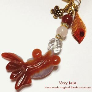 天然石パワーストーン 和風 和装小物 瑪瑙(めのう)金魚「朱色」帯飾りyvj veryjam