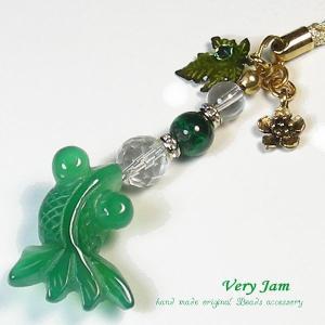 天然石パワーストーン 和風 和装小物 瑪瑙(めのう)金魚「碧色」帯飾りyvj veryjam