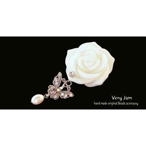 天然石パワーストーン 純白・シェル薔薇。蝶と淡水パール 帯び留めvj|veryjam