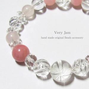 パワーストーン 天然石水晶幸運のピンクオパール&ツイスト水晶&ローズクオーツ 数珠ブレスvj|veryjam