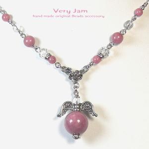 パワーストーン天然石 キュートな女性のための ロードナイトプチ天使 ネックレスvj(1)|veryjam