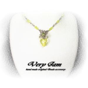 パワーストーン天然石 愛を伝える 幸せ水晶。イエローハート ネックレスvj|veryjam