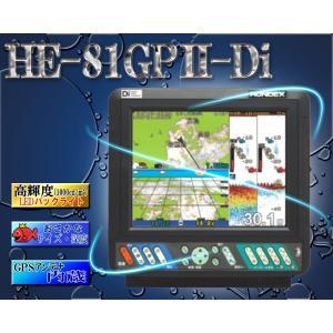 HONDEX (ホンデックス) HE-81GPII-Di D...