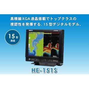 HONDEX (ホンデックス) HE-101GP-Di GPS内蔵仕様 10.4型カラー液晶プロッタ...