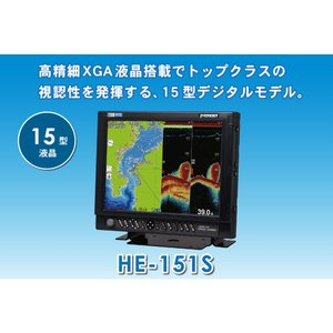 HONDEX (ホンデックス) HE-101GPII-Di-Bo GPS内蔵仕様 10.4型カラー液...
