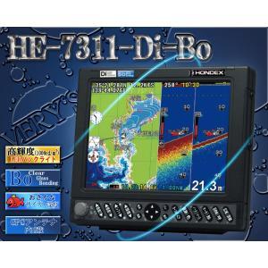 HONDEX (ホンデックス) HE-7311-Di-Bo ...