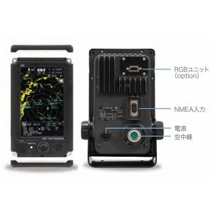JRC日本無線レーダーJMA−1030レドーム4kwの1.5ft