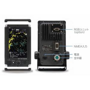 【来年1月中頃 入荷予定】 JRC 日本無線レーダー JMA−1036 オープンアンテナ 4.9kw