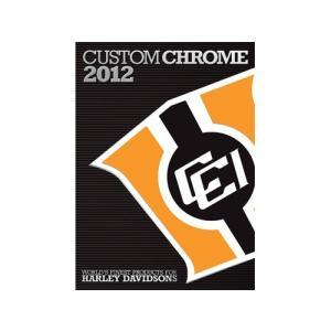 CUSTOM CHROME カタログ