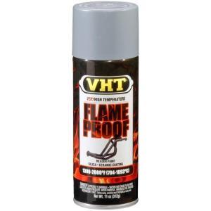 VHT 耐熱 耐火 スプレー タイプ 缶 グレー 灰色 フラット 塗料 内容量 325ml 耐熱温度...