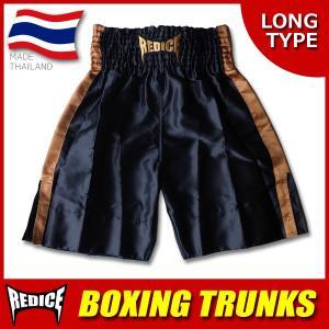 ボクシングトランクス REDICE 黒 ゴールドライン SS/S/M/L/XL ムエタイパンツ キックボクシング トランクス ロングタイプ 子供用 大人用 ゴールド