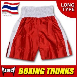 ボクシングトランクス REDICE 赤 白ライン S/M/L/XL ムエタイパンツ キックボクシング ボクシングパンツ ロングタイプ 子供用 大人用