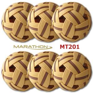【お買い得】 6個セット セパタクローボール Marathon社製 MT201 茶