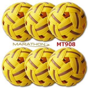 【お買い得】 セパタクローボール MT. 908 男子用 6個セット Marathon社製