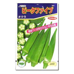 野菜の種/種子 ピークファイブ・オクラ 7ml (メール便可能)サカタのタネ|vg-harada