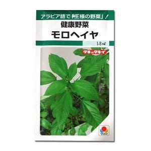 野菜の種/種子 モロヘイヤ 1.8ml (メール便可能)タキイ種苗 vg-harada