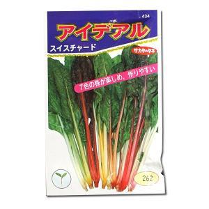 野菜の種/種子 アイデアル・スイスチャード 5ml (メール便可能)サカタのタネ|vg-harada