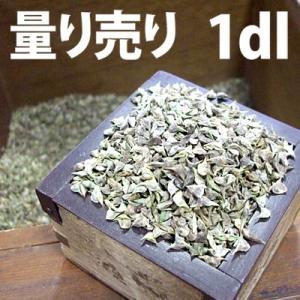 野菜の種/種子 豊葉・ほうれんそう・日本法蓮草 量り売り1dl (メール便可能)|vg-harada