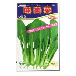 野菜の種/種子 味美菜・つけな 10ml(メール便発送)サカタのタネ 種苗|vg-harada