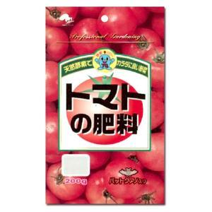 エムソン肥料・トマトの肥料 園芸用品・肥料|vg-harada