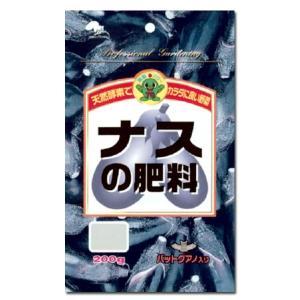 エムソン肥料・ナスの肥料 園芸用品・肥料|vg-harada
