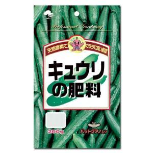 エムソン肥料・キュウリの肥料 園芸用品・肥料|vg-harada