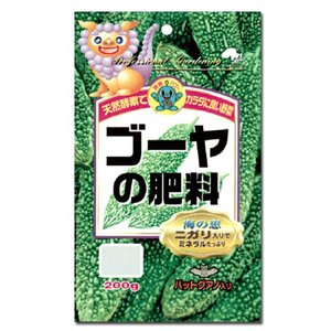 エムソン肥料・ゴーヤの肥料 園芸用品・肥料|vg-harada