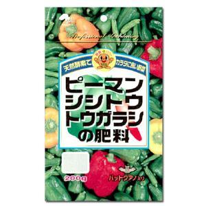 エムソン肥料・ピーマンの肥料 園芸用品・肥料|vg-harada