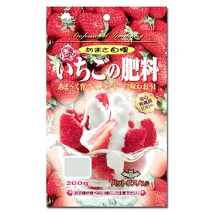 エムソン肥料・ イチゴ いちごの肥料 園芸用品・肥料|vg-harada