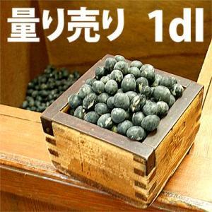 野菜の種/種子 丹波黒大粒大豆・えだまめ 量り売り1dl|vg-harada
