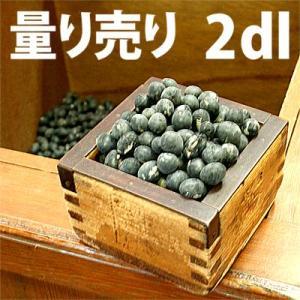 野菜の種/種子 丹波黒大粒大豆・えだまめ 量り売り2dl|vg-harada