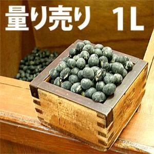 野菜の種/種子 丹波黒大粒大豆・えだまめ 量り売り1L  (大袋)|vg-harada